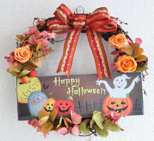 すべての折り紙 ハロウィン 飾り 折り紙 : ハロウィンリースの作り方 ...