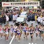 箱根駅伝予選会2014出場校大予想!日程とテレビ放送日はいつ?