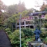 大雄山最乗寺 箱根別院の紅葉2013 見ごろ時期とおすすめスポット