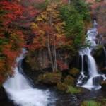 竜頭の滝の紅葉2013 見ごろ時期とおすすめスポット