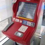 海外旅行保険料をコンビニ払い・ATM払いできる保険会社は?クレジットカードがなくても加入OK!