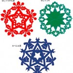 クリスマスの飾りを切り絵で作ろう!クリスマスオーナメントの作り方