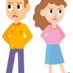 産後クライシスはいつまで続く?離婚寸前の夫婦仲を修復する最も効果的な解決法はコレ!