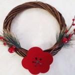 手作り正月飾り④正月向けリースの簡単な作り方★クリスマスリースからの華麗なる変身も!?