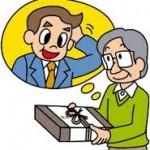 お歳暮のお礼状の文例と書き方のコツ・ビジネスシーンで取引先に出すハガキはどう書くの?