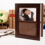 おすすめの誕生日プレゼント★70代の父親向け人気ランキングと口コミ情報
