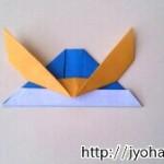 折り紙 子どもの日のかぶとの折り方