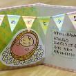 A 出産祝いのメッセージカードを手作りしよう!可愛いポップアップカードの作り方_html_50407d63