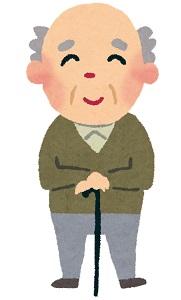 A 父の日プレゼントの相場と口コミ人気ランキング2014★80代のお父さんへ_html_2c7504e9