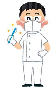 A 歯茎が下がる三つの原因と対策は?治療にかかる費用はどれくらい?_html_m70cbbf7c