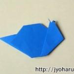折り紙 かたつむりの折り方