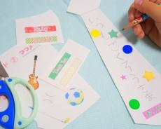 A 父の日には手作りカードをプレゼントしよう!小さなお子様でも簡単にできる作り方_html_630ab6f