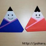 お雛様を折り紙で作ろう★簡単な折り方特集!