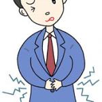 盲腸(虫垂炎)の原因はストレス?食べ物は関係ある?