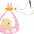 A 出産祝い メッセージ 外国語 文例_html_m26c794b2