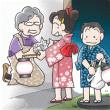 A 北海道の「ろうそくもらい」_html_m120db39b
