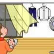 A 梅雨時の洗濯 部屋干しでも臭くならない方法・コツ_html_6811842