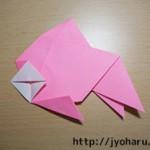 折り紙 金魚の折り方