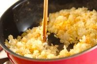 冷凍ご飯でチャーハンをパラッと美味しく仕上げるとっておきレシピ!