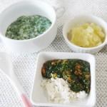 冷凍魚を使って手早く離乳食を作る時短レシピ☆臭い匂いもないので、いっぱい食べてくれる解凍法&調理法はコレ!
