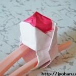 折り紙 指輪の折り方
