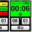 A 4分間で驚きの効果!タバタ式トレーニングを知っていますか??_html_79d248cc