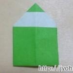 折り紙 色えんぴつの折り方