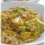 冷凍保存した白菜を使ったレシピ集★忙しい主婦の味方!美味しく作れる時短料理