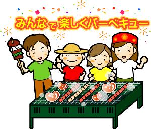 A バーベキューコンロ 自作 ドラム缶_html_m87c4ee2