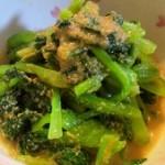 冷凍小松菜で作る高齢者向けレシピ★食べやすくて栄養満点!