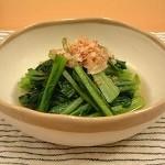 冷凍小松菜の簡単おすすめレシピ★スムージーやお弁当のプラス一品の作り方