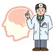 A 夏に多い脳卒中とは?前兆と初期症状でセルフチェックする方法!_html_407e13d9