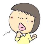 妊娠初期、眠れないときはどうする?妊婦さんの不眠対策法!