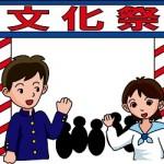文化祭の出し物おすすめランキング☆食べ物の模擬店編