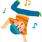 文化祭のダンスにおすすめの洋楽は?盛り上がる洋楽ランキング!