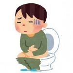 急性大腸炎