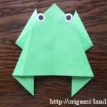 折り紙 カエルの折り方