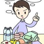 防災非常食おすすめランキング☆味にこだわる!飲み物編