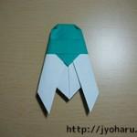 折り紙 蝉(セミ)の折り方