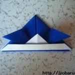 折り紙 子供の日の兜(かぶと)の折り方
