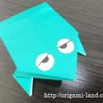 折り紙 跳ねるカエルの折り方