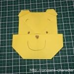 折り紙 【ディズニー】プーさんの折り方