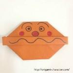 折り紙 カレーパンマンの折り方