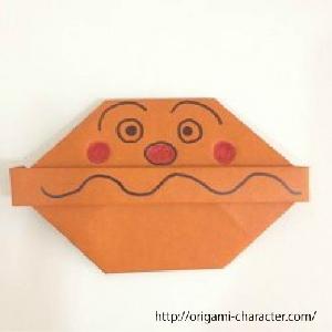 折り紙 カレーパンマンの折り ... : アニメ折り紙折り方 : 折り方