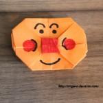 折り紙 アンパンマンの折り方