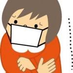 インフルエンザA型2015の症状とB型との違いは?