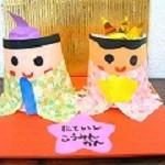手作りひな祭り飾り★プリンカップと折り紙でお雛様を作ってみよう part .2