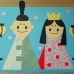 ひな祭り手作り工作★画用紙を切って貼るだけ!簡単可愛いいお雛様の作り方