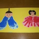簡単手作りひな祭り★子どもの手形でお雛様を作ろう♪成長の記録にも!