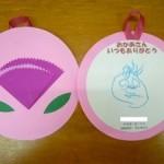 【手作り母の日のプレゼント】保育園児でも簡単にできる作り方 part1